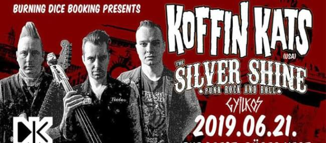 Koffin Kats (US), The Silver Shine, Gyilkos Dürer Kert