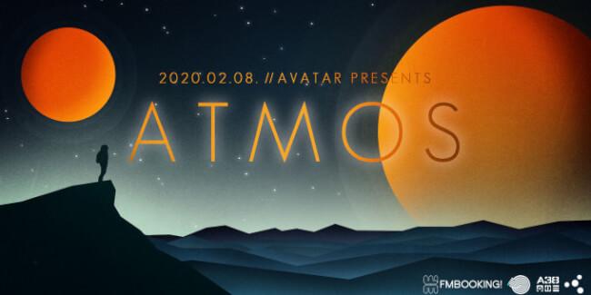 Atmos (Iboga Records, SE), Oleg, Tsubi A38 Hajó